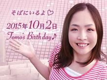 Birthday告知_HP
