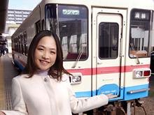 海浜鉄道販売_1222_HP